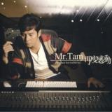 Mr.Tam �ٶȸж�