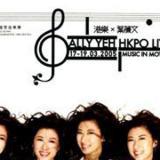 ���֡�Ҷٻ�� Sally Yeh HKPO Live